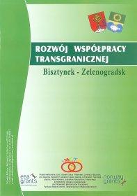 - rozwoj_wspolpracy_transgranicznej_bisztynek-_zelenogradsk.jpg